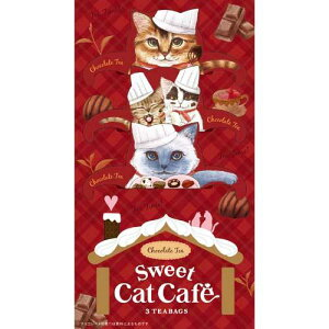限定ねこ型ティーバッグ キャットカフェ チョコレートティー3袋 [Cat Cafe]日本緑茶センター 紅茶・ネコ・猫 フックティーシリーズ