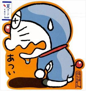 S4021 夏ポストカード ダイカット ドラえもんあつい  Sanrio サンリオ 暑中見舞い 線香花火 手持ち花火 ドラエモン