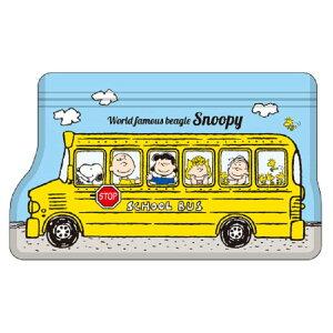 ジップバッグ スヌーピー 4枚入り (バス型)<スクールバス>ジッパーバッグ ラッピング袋 キャラクター 保存袋 ジップロック マスクケース・ピーナッツ・ウッドストック