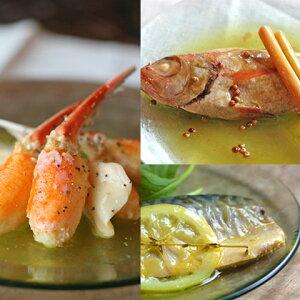コンフィセット(3種4点入)ズワイガニ かに 蟹 ギフト プレゼント 低温調理 のどぐろ アカムツ 内祝 お取り寄せ グルメ お返し 魚 お礼 お祝 食品 惣菜 贈答 高級 詰め合わせ おもてなし 真空