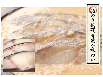 【あす楽対応】ギンダラ粕漬約90gx3切入粕漬け銀ダラ銀だら銀鱈ぎんだら漬け魚漬魚おかず冷凍買い置き時短贈り物ギフト熨斗母の日【楽ギフ_のし】【楽ギフ_のし宛書】
