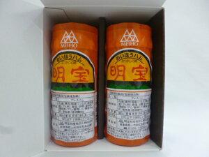 明宝ハム 2本入(冷蔵)