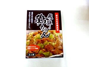 飛騨の鶏ちゃん(醤油ニンニク風味)