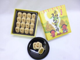 飛騨のスィートポテト焼(小)