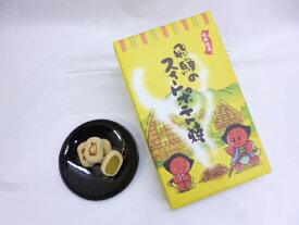 飛騨のスィートポテト焼(大)