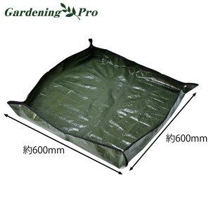 Gardening Pro ガーデン トレイ 【 送料無料 メール便 趣味 園芸 ガーデン ガーデニング シート 植え替え 肥料まぜ 汚さない 水洗い コンパクト 収納 】