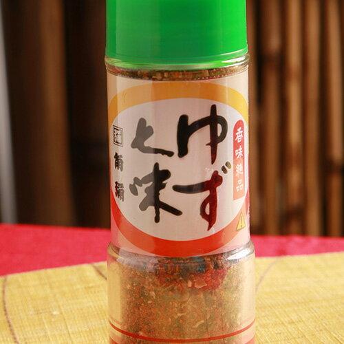 【令和記念】 ポイント2倍 ゆず七味 50g 七味 薬味 トッピング そば うどん 麺