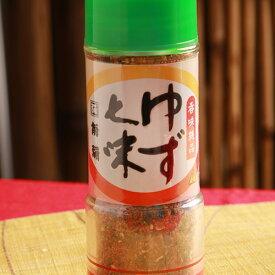 ゆず七味 50g 七味 薬味 トッピング そば うどん 麺
