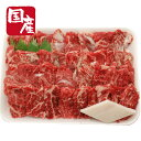 国産牛ハラミ500g【毎月第4金曜19時から数量限定販売】【焼肉】【かどや牧場】