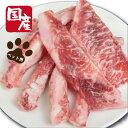 ペット用国産牛軟骨Sサイズ500gペット 犬用 国産 おやつ 歯磨き