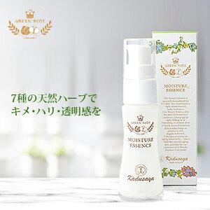 モイスチャーエッセンス美容液集中ケア潤い透明感純度100%ハリ弾力コラーゲン
