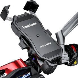 Kaedear カエディア スマホホルダー バイク ワイヤレス 充電器 置くだけ 充電 防水 携帯 ホルダー クイックホールド QI USB ミラー アルミ マウント オートバイ 原付 スクーター バイク用スマホホルダー バイク携帯ホルダー バイク用品 スマートフォン iPhone Galaxy