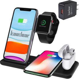 Kaedear (カエディア) ワイヤレス充電器 iphone / apple watch 6 (OS7) / airpods pro 充電 スタンド アップルウォッチ 充電器 4in1 qi 最大15W 18Wアダプター付
