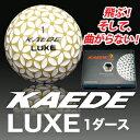 ゴルフボール 1ダース 人気 カエデゴルフボール カエデラックス ゴールド KAEDEゴルフボール 1ダース(12個入)飛距離 人気 公認球