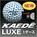 ゴルフボール カエデゴルフボール カエデラックス ブルー(KAEDE LUXE) KAEDEゴルフボール 1ダース(12個入) ブルーは非公認球です
