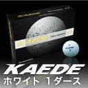 ゴルフボール カエデゴルフボール KAEDEゴルフボール ホワイト 1ダース(12個入)人気 飛距離   公認球