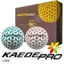 ゴルフボール カエデプロ メタリックブルー シャンパンピンク 公認 1ダース(12球) カエデゴルフボール kaede pro