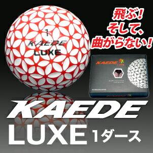 ゴルフボール レディース ダース 人気 飛距離 カエデゴルフボール レッド KAEDEゴルフボール 1ダース(12個入) 飛距離 赤 公認球 レディース にも人気