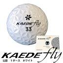 ゴルフボール カエデゴルフボール カエデフライ KAEDEゴルフボール 1ダース(12個入)飛距離 人気 ホワイト  公認球