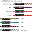 AXF アクセフ カラーバンド BL ネックレススポーツネックレス 体幹安定 バランス感覚 リカバリー向上 アスリート 運動…