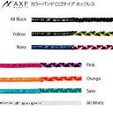 AXF アクセフ カラーバンド ロゴタイプ ネックレススポーツネックレス 体幹安定 バランス感覚 リカバリー向上 アスリ…