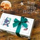 アンティークX'masBOX(メープルもみじフィナンシェ 8個入り)【クリスマスギフト クリスマス スイーツ お菓子 Xmas】