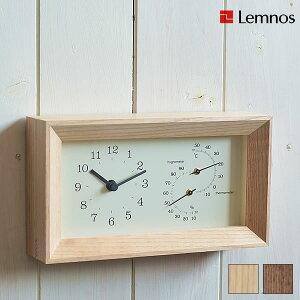 レムノス Lemnos 掛け時計 置き時計 フレーム FRAME 200mm ステップムーブメント 秒針なし おしゃれ 北欧 木製 温湿度計 温度計 湿度計 壁掛け 掛時計 置時計 卓上 掛け 置き 両用