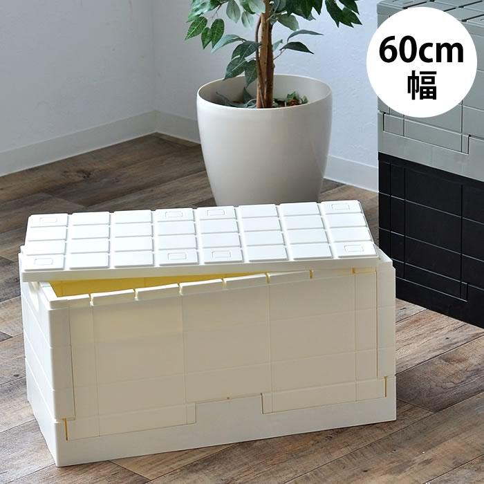 収納ボックス 折りたたみ おしゃれ スタッキング 収納 ボックス おもちゃ箱 キャンプ 国産 日本製 おしゃれ グリッドコンテナ Grid Container