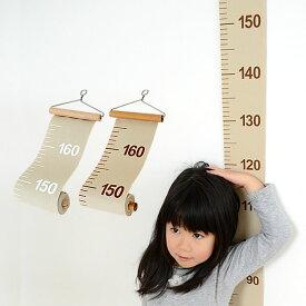 子供 身長計 キッズメジャー LaLuz ラルース 身長測定 帆布 子供部屋 インテリア ギフト おしゃれ オシャレ かわいい