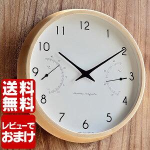 レムノス Lemnos 掛け時計 カンパーニュ エール Campagne air 294mm おしゃれ 北欧 木製 音がしない 秒針なし 温湿度計 湿度計 温度計 アナログ 時計