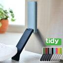 tidy ドアストップ マグネット ドアストッパー OT-665-800 全9色 おしゃれ 玄関 強力 室内 日本製 グッドデザイン賞受賞