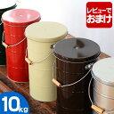 OBAKETSU オバケツ ライスストッカー 10kg 米びつ 缶 計量カップ付き 日本製 全5色 トタン製 【レビュー特典付】