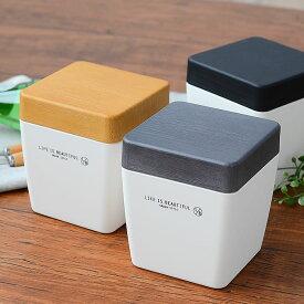 お弁当箱 LIFE IS BEAUTIFUL ライフイズビューティフル ランチボックス 2段 L/B 木目BCランチトール おしゃれ 電子レンジ対応 日本製 食洗機対応 女性用