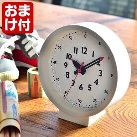 レムノス ふんぷんくろっく for table 置き時計 掛け時計 YD18-04 lemnos fun pun clock 置き掛け兼用 ホワイト かわいい シンプル 幼稚園 保育園 小さい 子供部屋 キッズ プレゼント ギフト 日本製 北欧