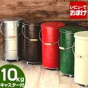 OBAKETSU オバケツ ライスストッカー10kg キャスター付 米びつ 缶 おばけつ フードストッカー 計量カップ付き 日本製 全5色 トタン製 洗える 米櫃 かわいい おしゃれ レトロ お米 ペ