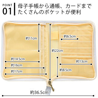 クォーターリポートQUARTERREPORTマルチケーススキャット母子手帳ケース通帳ケースカードケース旅行パスポートケースレシートケースギフト日本製パスポート通帳ファスナー母子手帳合皮おしゃれ