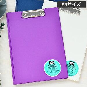penco クリップボード A4 クリップファイル DP3297 バインダー クリップボード かっこいい かわいい ペンコ オシャレ ボード 新生活 文房具 会議 打ち合わせ