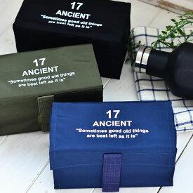 お弁当箱 男子 ANCIENT コンテナセット レクタングル 17 1000ml 保冷バッグ付き 2段 大容量 メイズ 保冷剤付き おしゃれ 日本製 スリム かっこいい シンプル