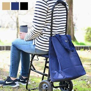 cocoro ショッピングカート 椅子付き 保冷 保温 キャリーカート 軽量 折りたたみ トートバッグ エコバッグ マイバッグ キャリーバッグ クーラーバッグ ショッピングバッグ 保冷カート レジ袋