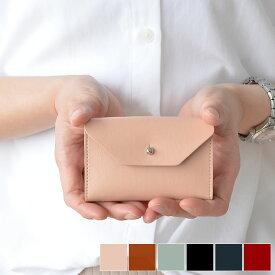 Foldable Card Wallet カードケース Funnymade ミニ財布 パスケース カードホルダー クレジットカード ポイントカード 保険証 suica pasmo おしゃれ かわいい 大人 シンプル ミニ財布 レディース