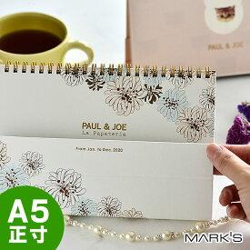 手帳 2020 ポール&ジョー ラ・パペトリー ノートブックカレンダー A5 MARK'S マークス 1月始まり 月曜始まり カレンダー おしゃれ オシャレ 大人かわいい 卓上 カレンダー ダイアリー スケジュール帳 シール かわいい 20WDR-NB5
