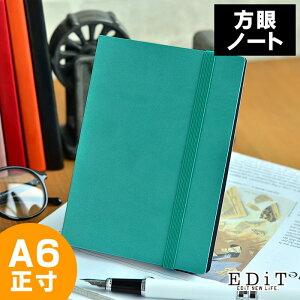 エディット 方眼ノート A6 マークス 5mm方眼 ノート おしゃれ オシャレ 大人かわいい かわいい カワイイ 日記 ビジネス シンプル ゴムバンド 人気 おすすめ 可愛い スピン EDI-NB07