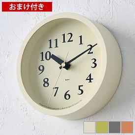 タカタレムノス lemnos 電波時計 エム クロック m clock MK14-04 掛け時計 置き時計 置時計 おしゃれ かわいい 時計 壁掛け アイボリー ピンク グリーン グレー シンプル 北欧 レムノス 置き掛け兼用時計 日本製 プレゼント ギフト