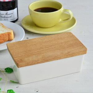 バターケース 木の道具店 バターケース 200g 陶器 木製 日本製 電子レンジ対応 シンプル ギフト カット 母の日 おしゃれ 可愛い イブキクラフト