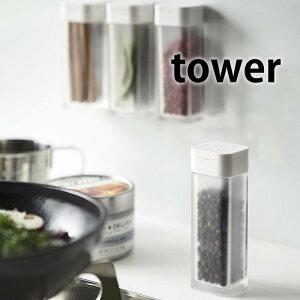 マグネットスパイスボトル タワー tower 調味料入れ スパイスボトル スパイス 容器 スパイス入れ マグネット スパイスラック おしゃれ キッチン用品 セット スリム キッチン 収納 保存 ホワイ