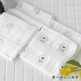 ガーゼハンカチ アクシス やわらかガーゼハンカチ 白ヤギ 黒ヤギ 日本製 トリ ガーゼ ベビー 綿100% かわいい おしゃれ 出産祝い ギフト 白鳥 羊