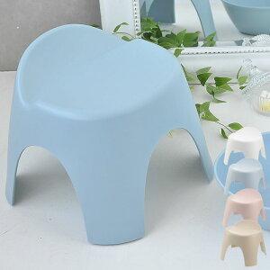風呂イス 風呂椅子 バスチェア リッチェル アライス 25cm おしゃれ 背もたれ 腰かけ 日本製 Ag抗菌加工 銀イオン 防カビ 風呂いす 通気性 バススツール ホワイト ブルー 掃除 滑り止め 穴な