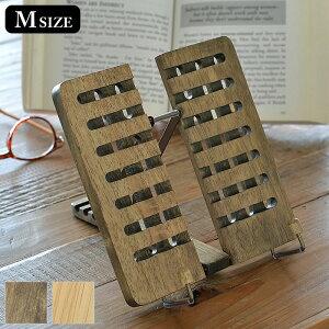 木製ブックスタンド(M) ブックスタンド 木製 折り畳み ブックレスト 持ち運び レシピスタンド おしゃれ タブレットスタンド 安い 卓上 レシピ立て ipad スタンド 書見台 楽譜スタンド 本立