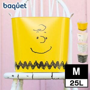 バスケット 収納 スタックストー stacksto バケット M 25L コラボ ピーナッツ スヌーピー 洗濯かご インテリア おしゃれ 北欧 ランドリーバスケット おもちゃ箱 かわいい アウトドア キッチン収