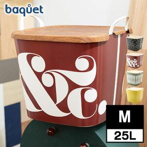 バスケット 収納 スタックストー stacksto バケット M 25L コラボ ハウス・インダストリーズ 洗濯かご インテリア おしゃれ 北欧 ランドリーバスケット おもちゃ箱 タイポグラフィー アウトドア